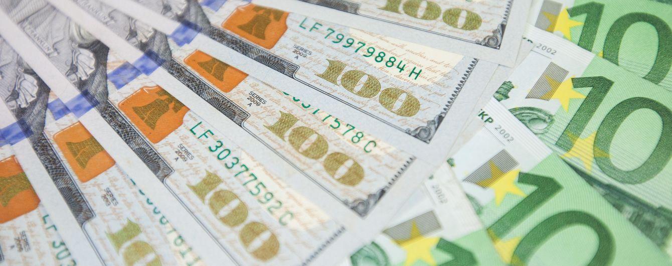 Після вихідних долар і євро здешевшають. Курси валют Нацбанку на 10 лютого