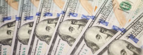 Доллар дорожает, а евро начал дешеветь: курсы валют Нацбанка на 29 октября