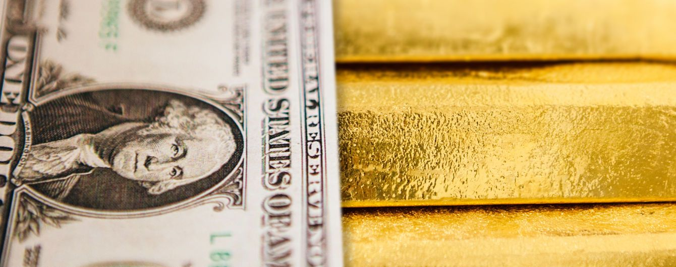 Международные резервы Украины выросли на полмиллиарда долларов