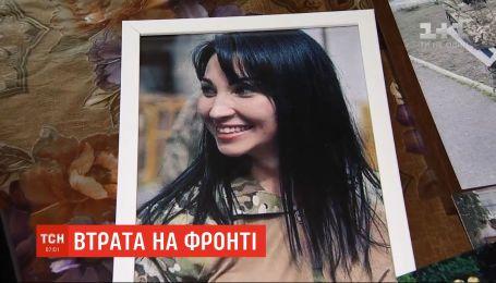 У столиці прощатимуться із Ярославою Никоненко, яка загинула від кулі ворожого снайпера