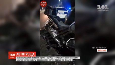На Киевщине водитель микроавтобуса на большой скорости врезался в мотоцикл
