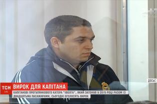 """Катастрофа катера """"Иволга"""": одесский суд готовится объявить приговор капитану судна"""