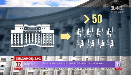Переезд Кабмина: все украинские министерства могут собрать под одной крышей