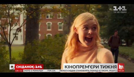"""В український прокат виходить новий фільм Вуді Аллена """"Дощовий день у Нью-Йорку"""""""