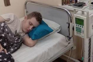 Агрессивная лимфома поставила под угрозу жизни Никиты
