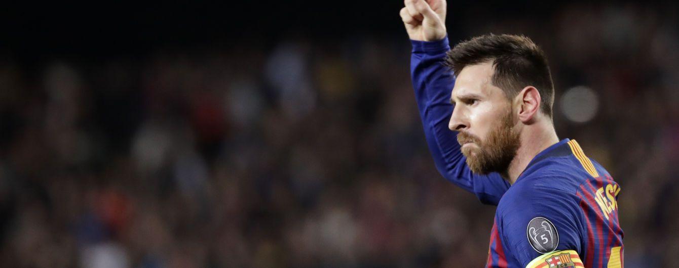 """Месси останется в """"Барселоне"""" только при одном условии - СМИ"""