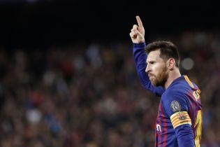 """Месси назвал Ла Лигу важнее Лиги чемпионов для """"Барселоны"""""""