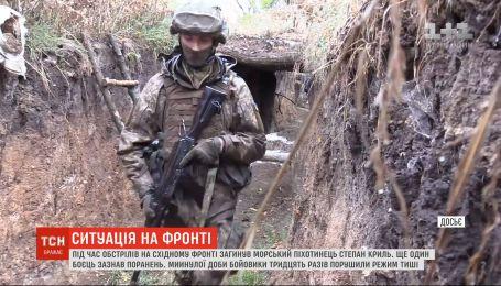 Один украинский военный погиб, еще один получил ранения на восточном фронте