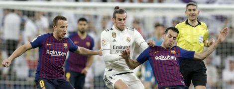 """Матч """"Барселона"""" - """"Реал"""" можуть перенести через масові заворушення в Каталонії"""