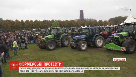 Нидерландские фермеры устроили акцию протеста на тракторах