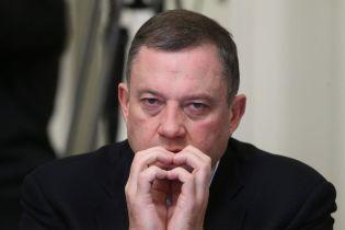 Генпрокуратура просит Раду разрешить привлечь к уголовной ответственности действующего нардепа