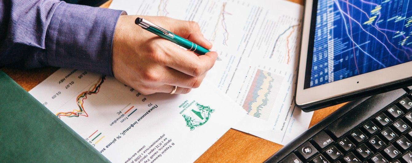 Вкладати в цінні папери стає вигідніше: Верховна Рада ухвалила закон про залучення інвестицій