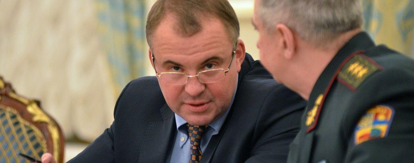 За Гладковського внесли понад 10 млн застави