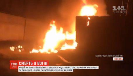В Одесской области легковушка врезалась в кирпичную стелу, взорвалась и загорелась, есть погибшие