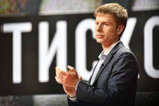 Гончаренко создал в Раде объединение за возвращение Кубани