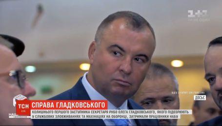 Свинарчук-Гладковський: як заробляв ексзаступник секретаря РНБО
