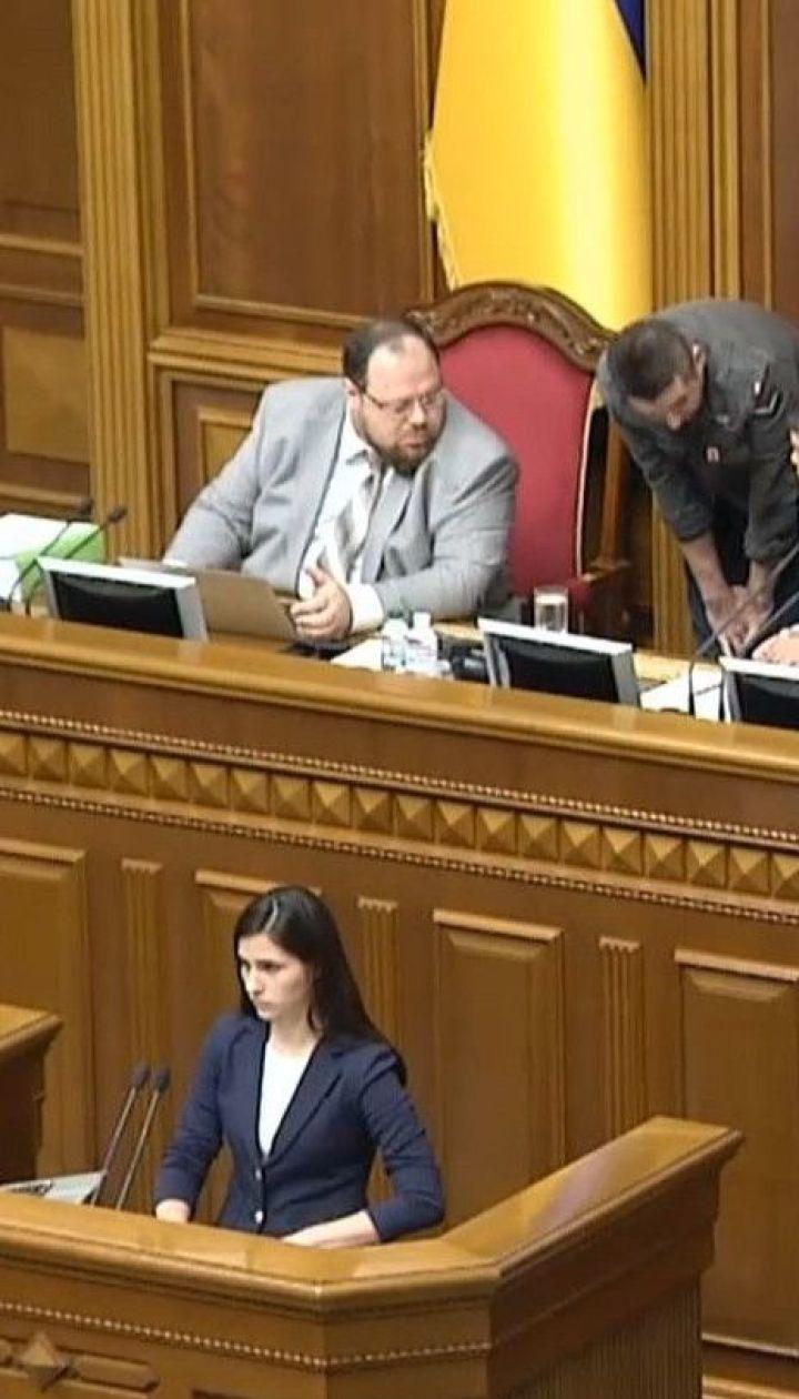 """Депутаты беспощадно критикуют закон об """"охоте на коррупционеров"""""""