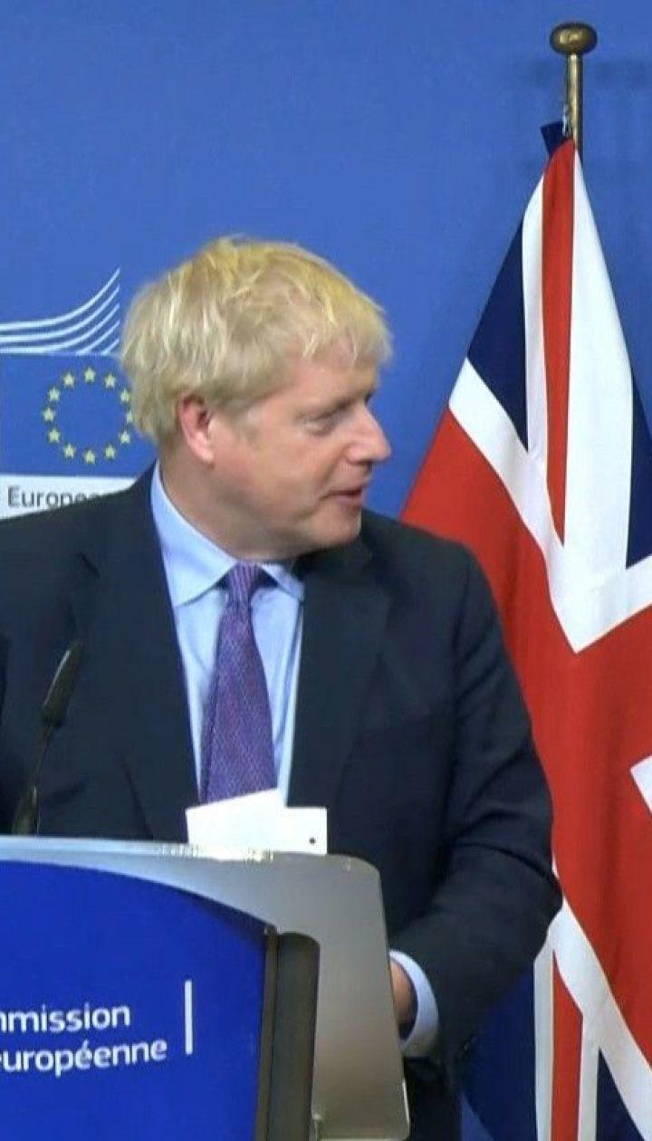 Британія та ЄС погодили Brexit: про що домовилися