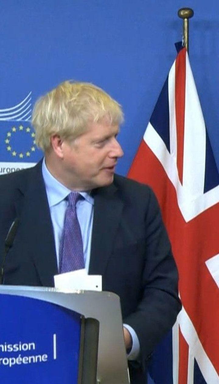Великобритания и ЕС согласовали Brexit: о чем договорились