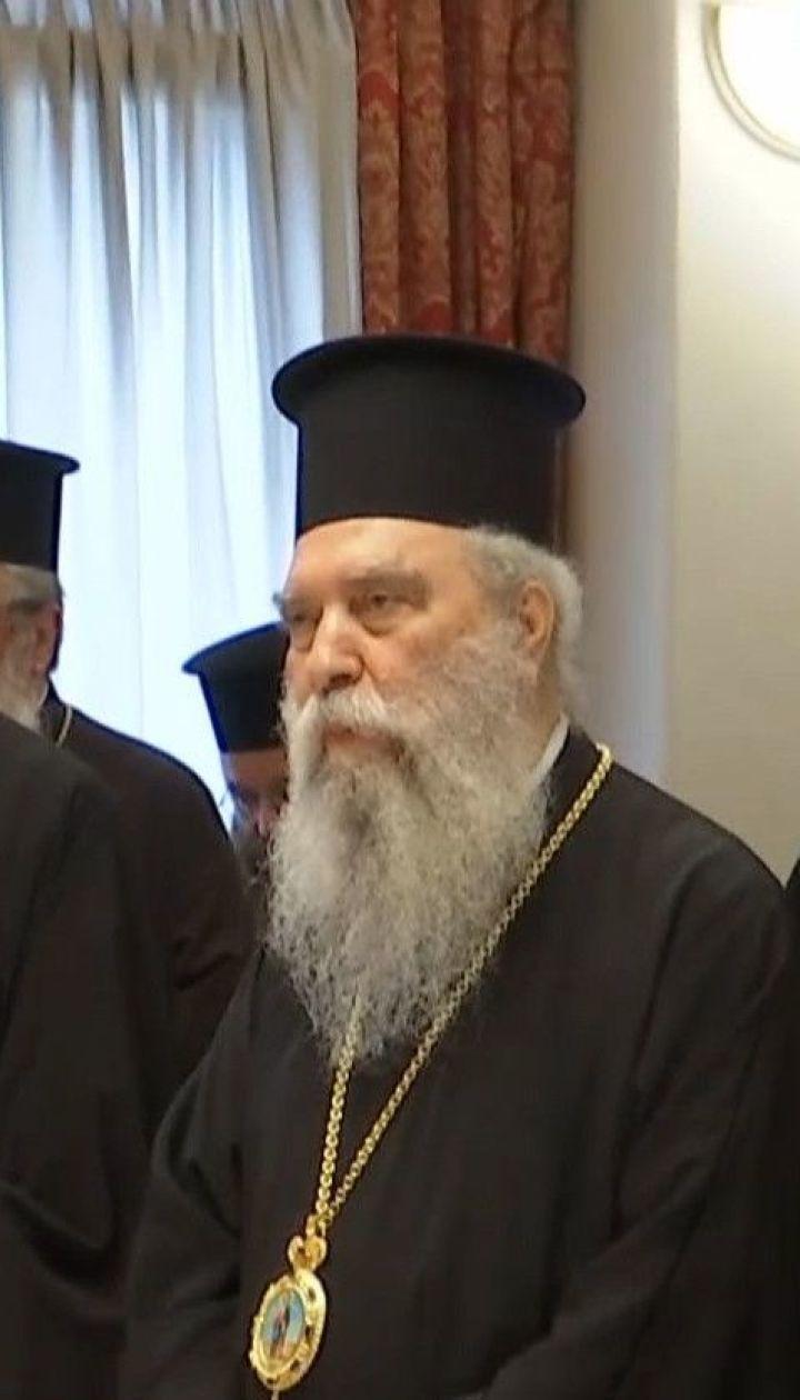 Російська церква припинить спілкуватися із грецькою, якщо та визнає українську