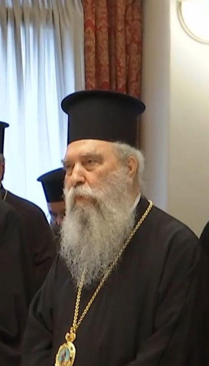 Русская церковь прекратит общаться с греческой, если она признает украинскую
