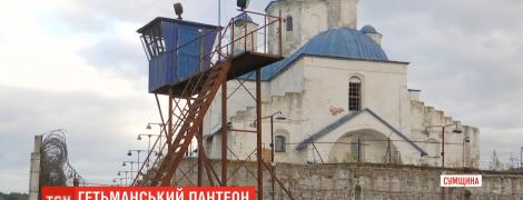 Пантеон роду Скоропадських під Шосткою залито бетоном: яка доля чекає на усипальницю