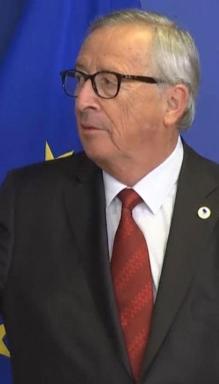 """Євросоюз та Велика Британія нарешті домовилися про умови """"розлучення"""""""