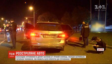 В Днепре на оживленной улице расстреляли внедорожник, погиб 27-летний водитель