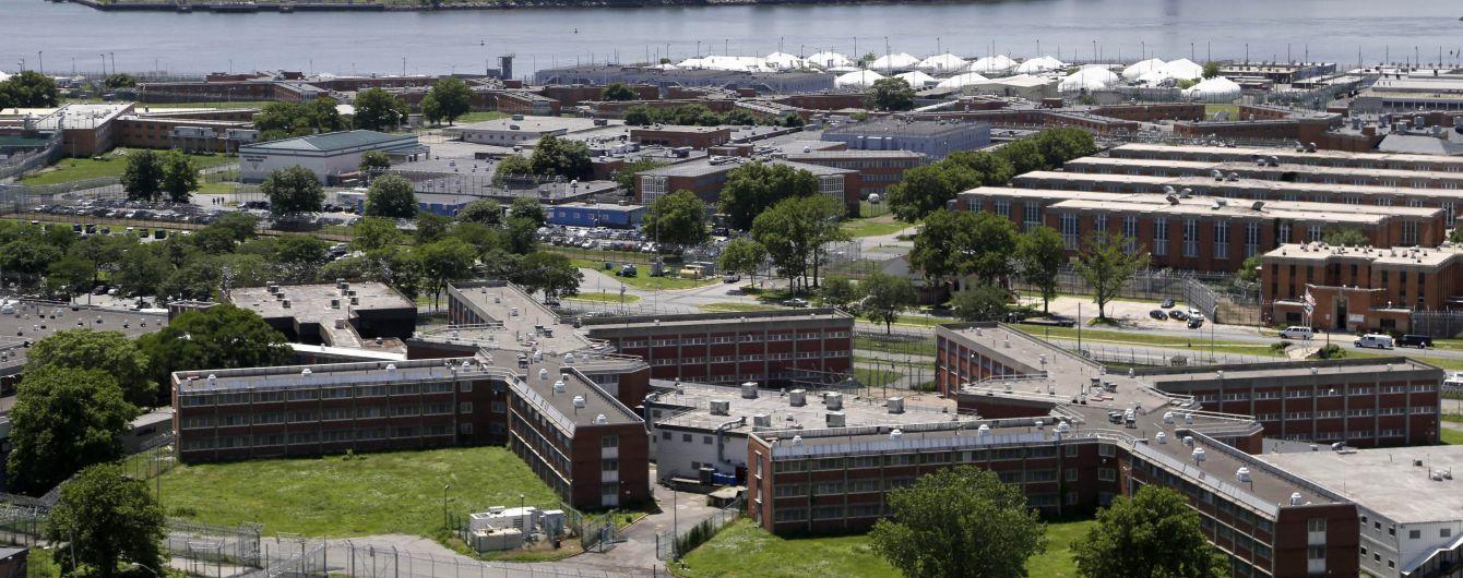 В США решили закрыть самую большую тюрьму в мире