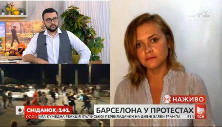 Протесты в Барселоне: рекомендации украинцам