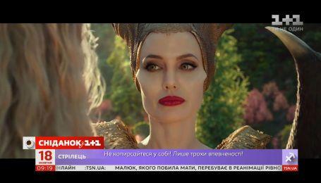 """Анджелина Джоли и Мишель Пфайффер о съемках в """"Колдунье 2"""" - КиноСніданок"""