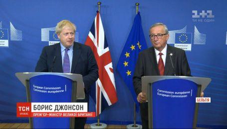 """""""Брекзиту"""" быть: основные условия развода ЕС и Великобритании"""