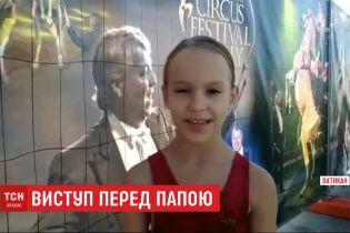 8-летняя гимнастка из Одессы выступила в Ватикане перед Папой Римским и получила благословение