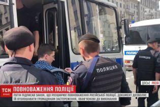 Российским копам позволили объявлять гражданам предостережения, обязательные к исполнению