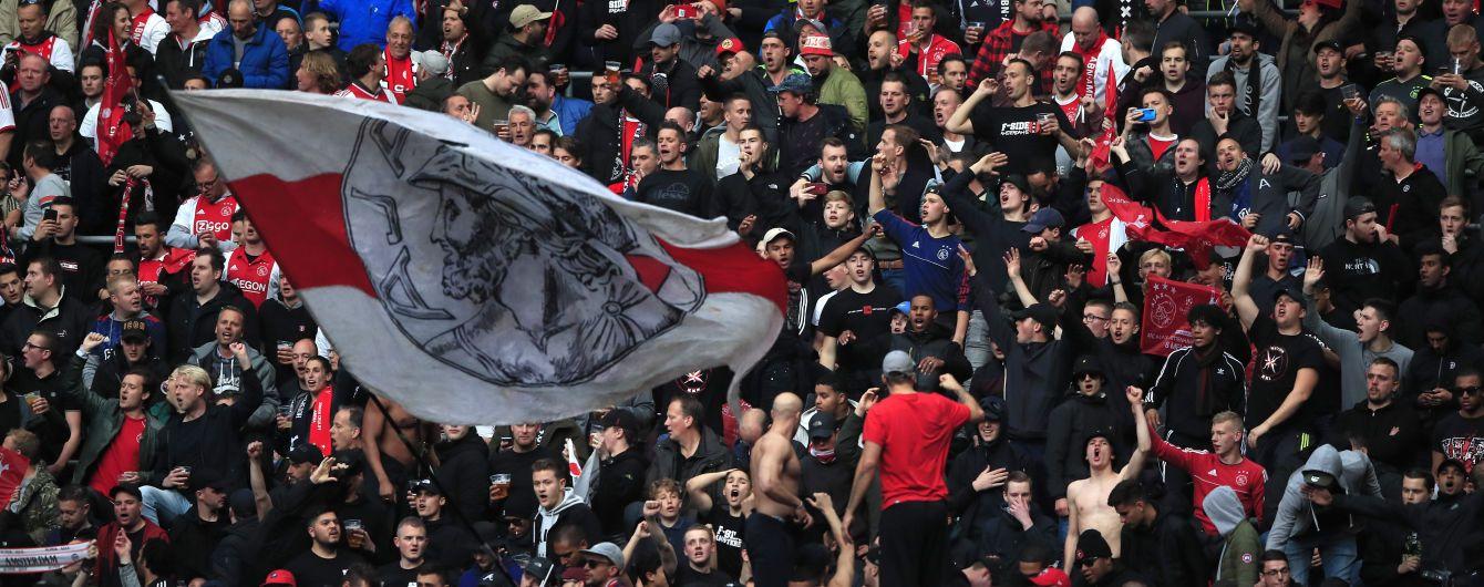 """Фанатам """"Аякса"""" заборонили відвідувати виїзний матч Ліги чемпіонів з """"Челсі"""""""