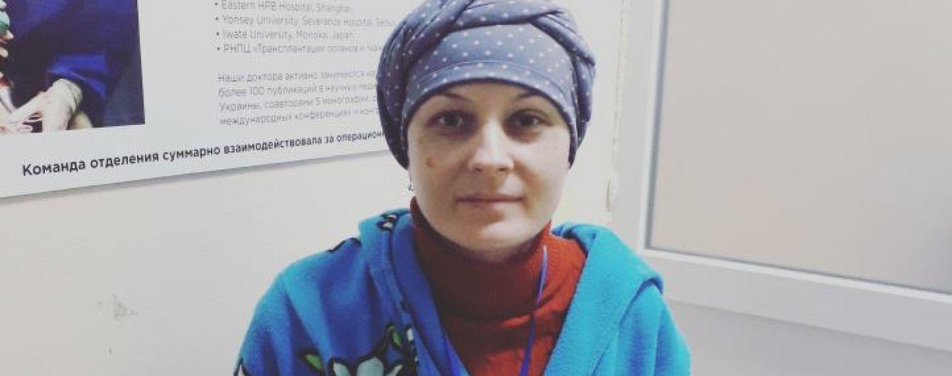 Альбіна бореться з раком шлунка і потребує вашої допомоги