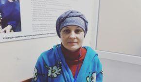 Альбина борется с раком желудка и нуждается в вашей помощи