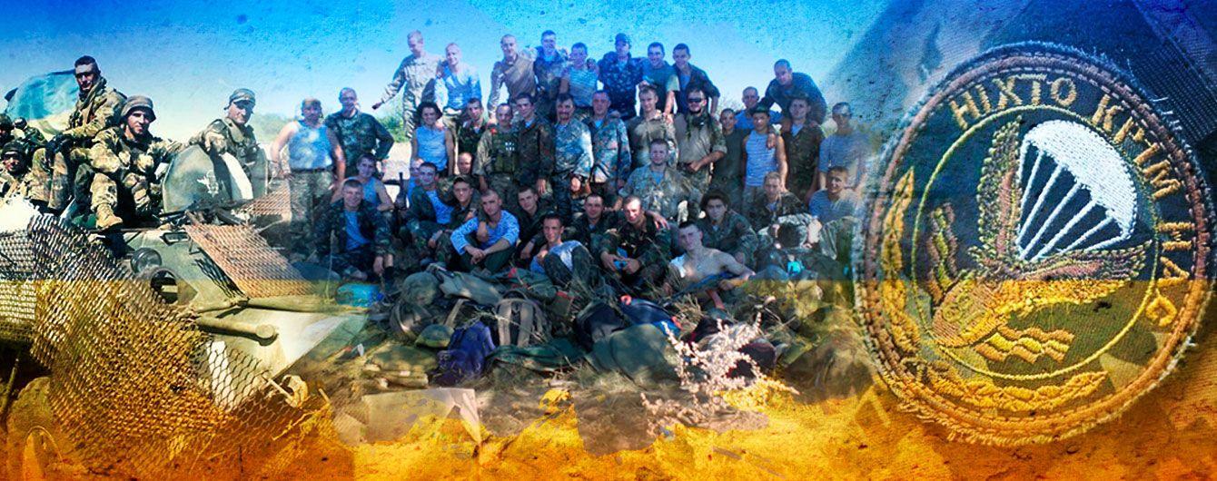 Бойовий шлях 80-ї окремої аеромобільної бригади