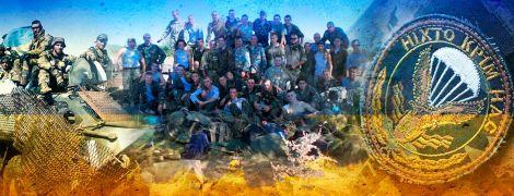 Боевой путь 80-й отдельной аэромобильной бригады