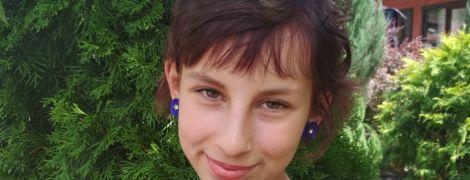 14-річна Настя втретє вимушена позбуватись злоякісної пухлини в мозку