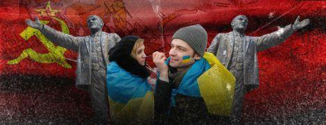 Як змінилися українці та інші громадяни пострадянських країн після розпаду СРСР. Велике дослідження