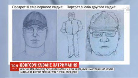 В Киеве задержали мужчину, который с ножом нападал на людей