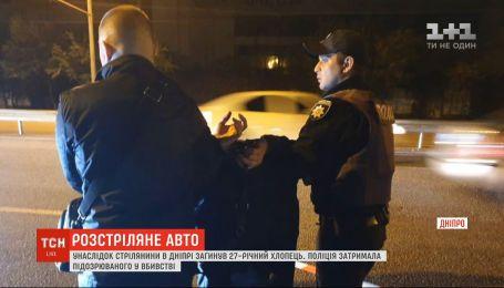 Стрельба в Днепре: полиция задержала подозреваемого в убийстве