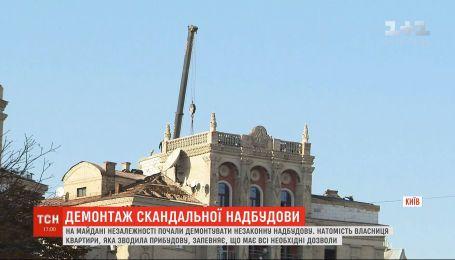 На Майдане Независимости начали демонтировать незаконную надстройку