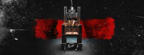 Самый молодой казненный в истории США. Как 14-летнего Джорджа Стинни приговорили к смертной казни, а 70 лет спустя отменили приговор