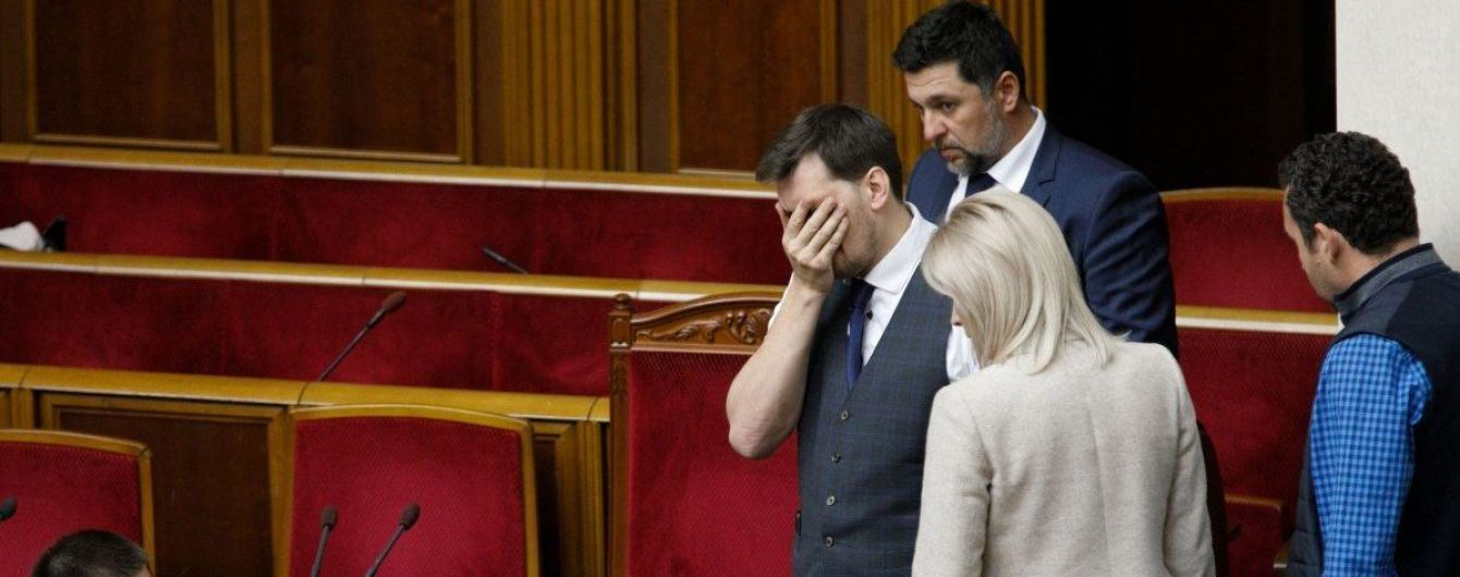 Рада ухвалила у першому читанні держбюджет-2020: як голосували за головний кошторис країни