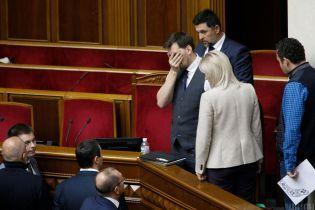 Рада приняла в первом чтении госбюджет-2020: как голосовали за главную смету страны