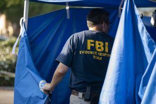 На Донбасі знайшли тіло зниклого безвісти агента ФБР -  WSJ
