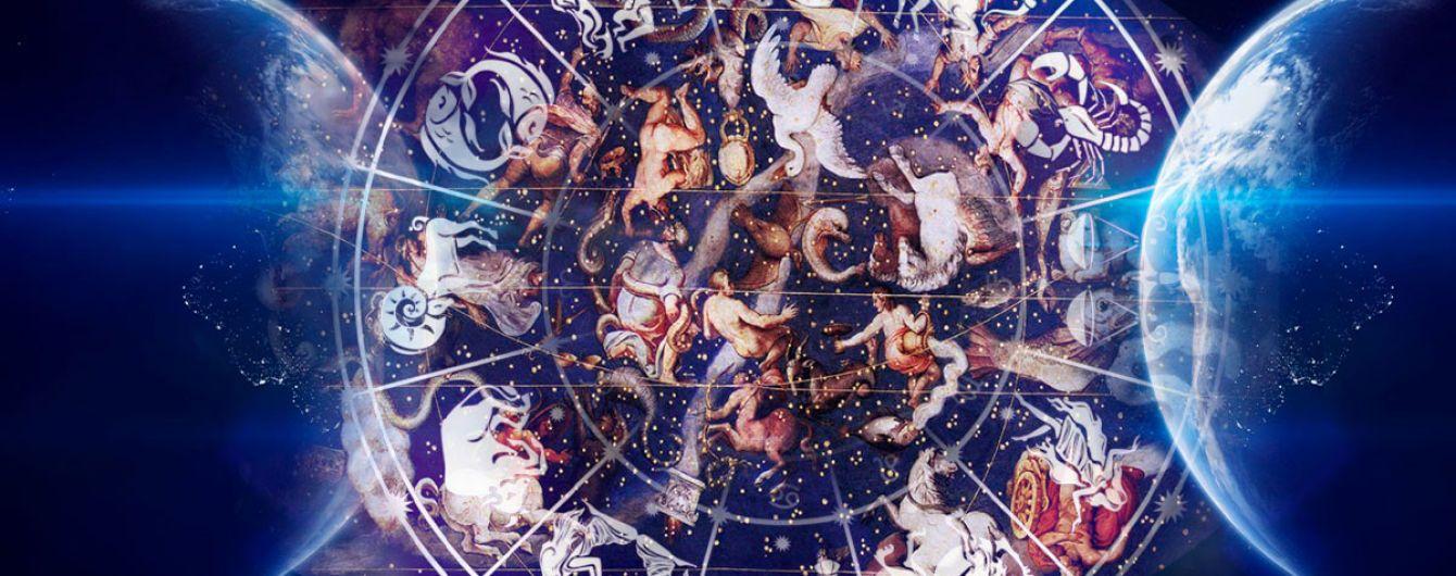 Что звезды нам пророчат: гороскоп удачи на 2021 год