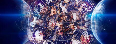 Що зірки нам пророкують: гороскоп на 21-27 жовтня